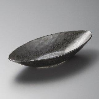 黒水晶舟型カレー鉢 和食器 盛鉢 業務用 約30.5cm 和食 和風 鉢 大鉢 サラダ 揚げ物 煮物 ボウル 創作料理 ボール 人気 定番