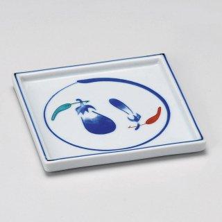ナス四角皿 和食器 松花堂パーツ 業務用 約11cm 和食 和風 御膳 旅館 和食レストラン 小料理屋 刺身 天ぷら 煮物 酢の物 和え物