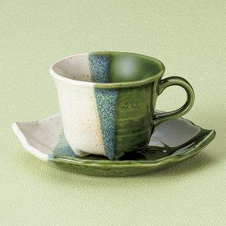 織部木ノ葉コーヒー碗皿 和食器 コーヒー碗・受皿 業務用 和風 来客用 マイカップ 和モダン おしゃれ