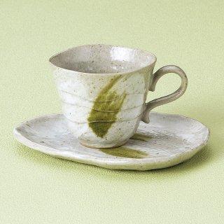 さざ波白コーヒー碗皿 和食器 コーヒー碗・受皿 業務用 和風 来客用 マイカップ 和モダン おしゃれ