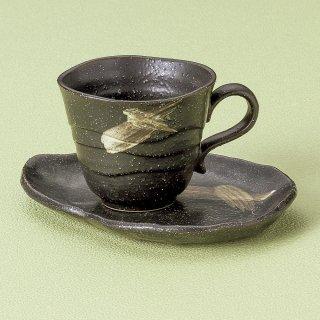 さざ波黒コーヒー碗皿 和食器 コーヒー碗・受皿 業務用 和風 来客用 マイカップ 和モダン おしゃれ