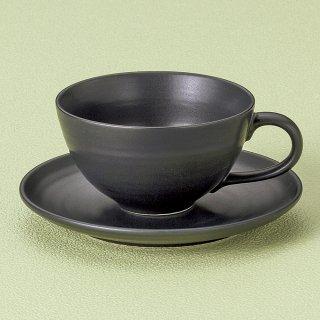 黒コーヒー碗皿 和食器 コーヒー碗・受皿 業務用 和風 来客用 マイカップ 和モダン おしゃれ