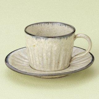 釉流し切立コーヒー碗皿 和食器 コーヒー碗・受皿 業務用 和風 来客用 マイカップ 和モダン おしゃれ