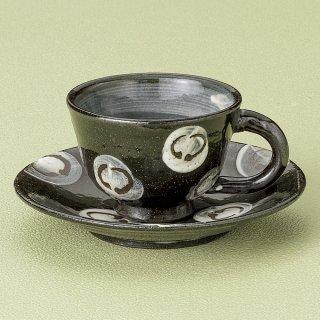 黒土丸紋コーヒー碗皿 和食器 コーヒー碗・受皿 業務用 和風 来客用 マイカップ 和モダン おしゃれ