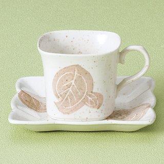なごり葉コーヒー碗皿 和食器 コーヒー碗・受皿 業務用 和風 来客用 マイカップ 和モダン おしゃれ