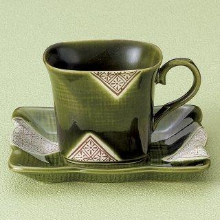 織部格子コーヒー碗皿 和食器 コーヒー碗・受皿 業務用 和風 来客用 マイカップ 和モダン おしゃれ