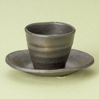黒備前碗皿 和食器 コーヒー碗・受皿 業務用 和風 来客用 マイカップ 和モダン おしゃれ