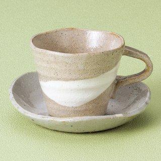 美濃萩雲流しコーヒー碗皿 和食器 コーヒー碗・受皿 業務用 和風 来客用 マイカップ 和モダン おしゃれ