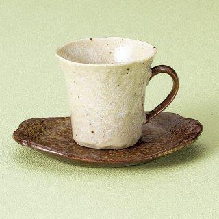 アメ釉コーヒー碗皿 和食器 コーヒー碗・受皿 業務用 和風 来客用 マイカップ 和モダン おしゃれ