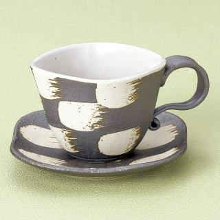 角型黒格子コーヒー碗皿 和食器 コーヒー碗・受皿 業務用 和風 来客用 マイカップ 和モダン おしゃれ