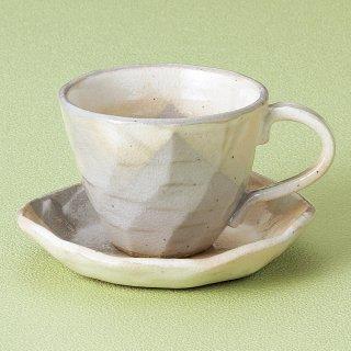 美濃萩コーヒー碗皿 和食器 コーヒー碗・受皿 業務用 和風 来客用 マイカップ 和モダン おしゃれ