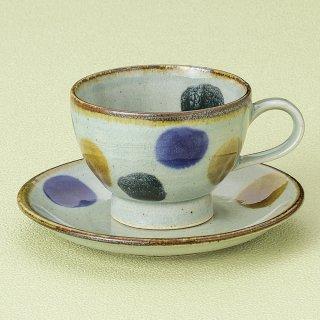 琉球三彩ブルーコーヒー碗皿 和食器 コーヒー碗・受皿 業務用 和風 来客用 マイカップ 和モダン おしゃれ