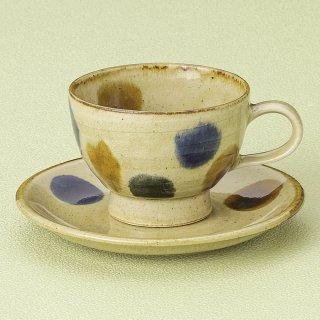 琉球三彩イエローコーヒー碗皿 和食器 コーヒー碗・受皿 業務用 和風 来客用 マイカップ 和モダン おしゃれ