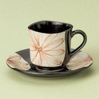大輪菊黒コーヒー碗皿 和食器 コーヒー碗・受皿 業務用 和風 来客用 マイカップ 和モダン おしゃれ