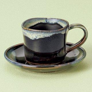 天目うのふ流コーヒー碗皿 和食器 コーヒー碗・受皿 業務用 和風 来客用 マイカップ 和モダン おしゃれ