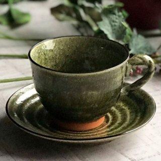 縄手オリベ唐津コーヒー碗皿 和食器 コーヒー碗・受皿 業務用 和風 来客用 マイカップ 和モダン おしゃれ