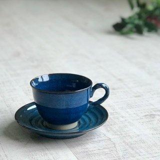 縄手ナマコ釉コーヒー碗皿 和食器 コーヒー碗・受皿 業務用 和風 来客用 マイカップ 和モダン おしゃれ