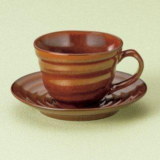 鉄赤コーヒー碗皿 和食器 コーヒー碗・受皿 業務用 和風 来客用 マイカップ 和モダン おしゃれ
