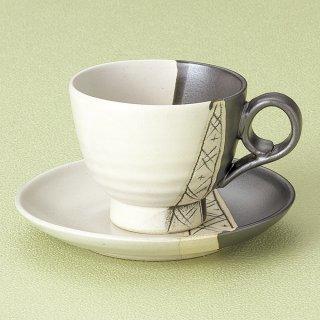 古式祥瑞コーヒー碗皿 和食器 コーヒー碗・受皿 業務用 和風 来客用 マイカップ 和モダン おしゃれ