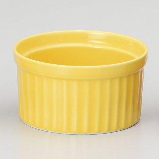 イエロー3 1/2吋スフレ 洋食器 オーブンウェア スフレ・ココット 業務用