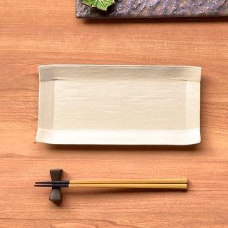 こより 白マット 中皿 白い器 洋食器 長角プレート(M) 業務用 約24cm 長皿 角皿 中皿 前菜 オードブル 焼物皿