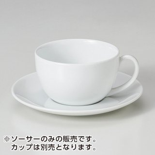 白磁ワイト受皿 洋食器 片手スープ 業務用
