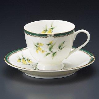 NBハーブコーヒー碗皿 洋食器 カップ&ソーサー コーヒー 業務用 洋風 高級感 ケーキ屋 おしゃれ ベーカリーカフェ