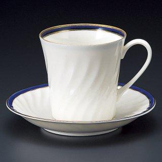 NBブルーアメリカン碗皿 洋食器 カップ&ソーサー アメリカン 業務用 高級感 シンプル 白系 ライトコーヒー 来客用 ホテル