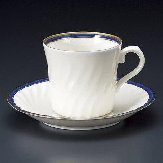 NBブルーコーヒー碗皿 洋食器 カップ&ソーサー コーヒー 業務用 洋風 高級感 ケーキ屋 おしゃれ ベーカリーカフェ