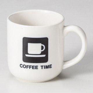 コーヒータイム 白 マグ 洋食器 マグ 業務用