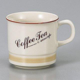クリームストーンコーヒーマグ 小 洋食器 マグ 業務用