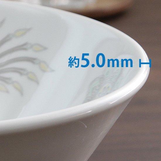 北京6.8反高台丼 中華食器 ラーメン丼 業務用 らーめん丼 らーめん鉢 どんぶり 麺鉢 めん鉢 日本製 磁器 約21cm