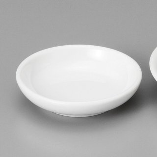 白豆皿 中華食器 小皿・タレ皿 業務用 日本製 磁器 約7.5cm 小さめ たれ皿 餃子用 ギョーザ用 漬物用 キムチ用 ザーサイ用 シューマイ用 豆皿 白 シンプル プレーン 定番