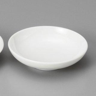 白深口3.0皿 中華食器 小皿・タレ皿 業務用 日本製 磁器 約9.1cm たれ皿 餃子用 ギョーザ用 漬物用 キムチ用 ザーサイ用 シューマイ用 白 シンプル プレーン 定番