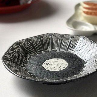 黒壽 8角シュウマイ皿 中華食器 八角皿 業務用 日本製 磁器 約18.7cm チャーハン シュウマイ シューマイ 中華皿 プレート 黒 おしゃれ モダン