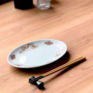 金彩竜 8吋プラター 中華食器 プラター(M) 業務用 楕円皿 日本製 磁器 約21cm 中華皿 餃子皿 ギョーザ皿 餃子用 楕円プレート 小判皿 オーバル
