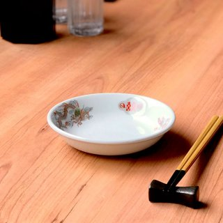 金彩竜 5 1/2吋フルーツ皿 中華食器 取皿 業務用 日本製 磁器 約14cm 取り皿 小皿 レトロ 定番