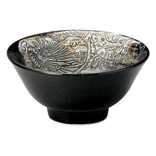 中華雲龍 3.6汁碗 中華食器 スープ碗・スープボール 業務用 日本製 磁器 約12cm スープ用 セットメニュー用 清湯 フカヒレスープ たまごスープ わかめスープ 取り分け用 中国料理