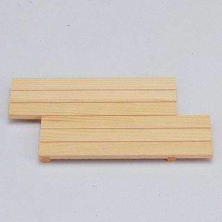 筏盛箱用 目皿 漆器 楕円・変型盛器 業務用