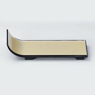 短冊盛器 銀渕黒 小 漆器 楕円・変型盛器 業務用