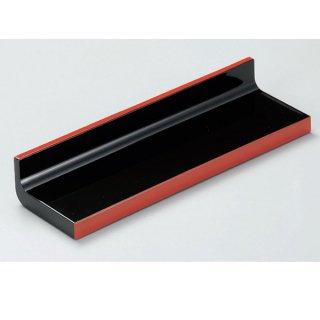 9寸L型付け台 黒渕朱 漆器 楕円・変型盛器 業務用