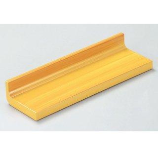 9寸L型付け台 白木 漆器 楕円・変型盛器 業務用