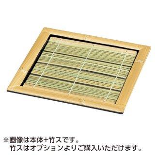 正角竹そば皿 白木塗 重厚型 底板付 漆器 そば皿 業務用