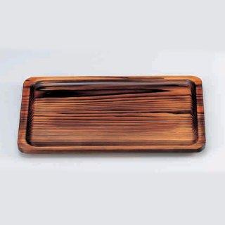 焼杉長手盆 尺2寸 漆器 長角盆 業務用