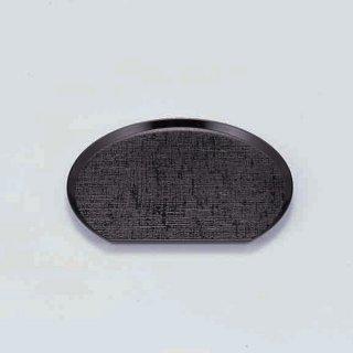 布目半月盆 黒 尺2寸 漆器 半月盆 業務用