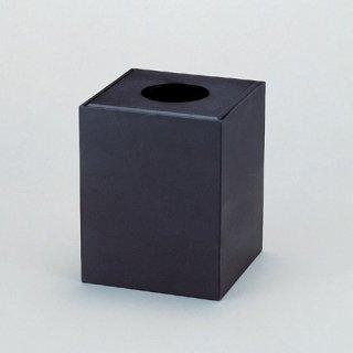 くず入れ 黒乾漆 漆器 ティッシュボックス・ダストボックス 業務用