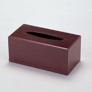 ティッシュボックス 溜 箱付 漆器 ティッシュボックス・ダストボックス 業務用