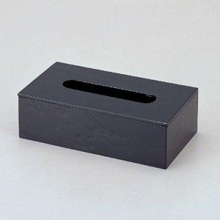 ティッシュボックス 黒木目 漆器 ティッシュボックス・ダストボックス 業務用