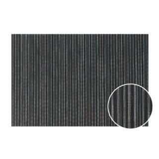 ブランナーマット ブラックストライプ 漆器 テーブルマット 業務用