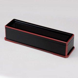 コンパクト箸箱 黒淵朱 漆器 箸箱・箸立・サーバーレスト 業務用